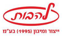 לוגו להבות