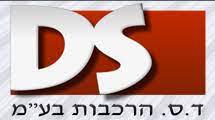 לוגו DS הרכבות